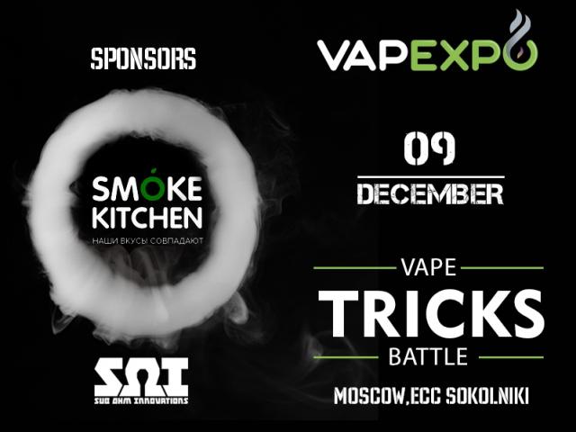 High time to amaze! Vape Tricks Battle at VAPEXPO Moscow 2016 | VapeExpo  Moscow