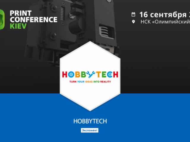 Hobbytech покажет на 3D Print Conference Kiev обучающие конструкторы и 3D-оборудование