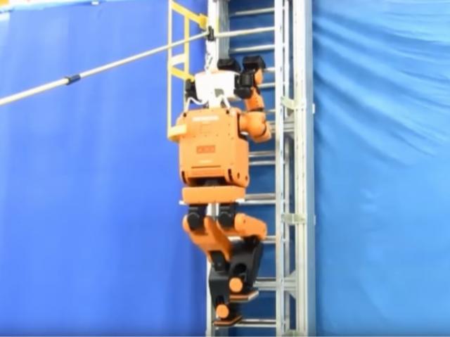 Honda представила робота-спасателя (видео)