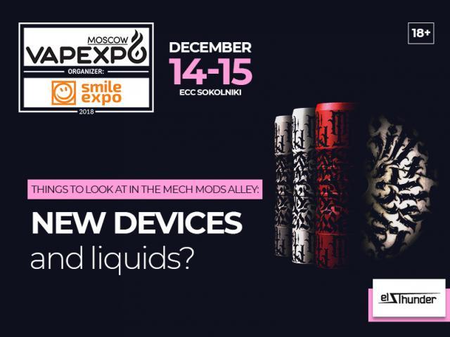 Hot novelties by El Thunder: designer's mech mod and e-liquid line