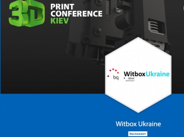 Хотите научиться работать с 3D-принтерами bq? Приходите на 3D Print Conference Kiev