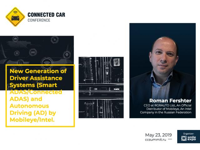 How to use Smart ADAS and Autonomous Driving: Roman Fershter – CEO at RGRAUTO Ltd., Official Distributor of Mobileye, an Intel Company in Russia