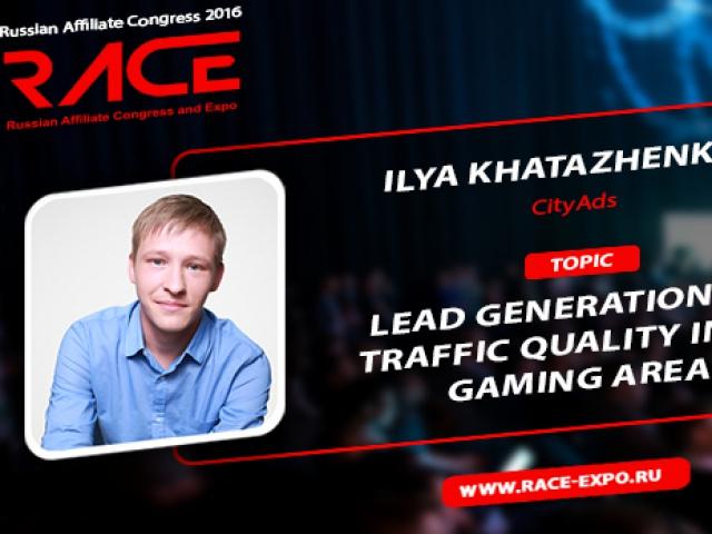 Ilya Khatazhenkov will reveal secrets of high-quality lead generation in gaming area