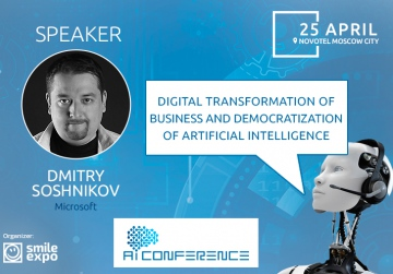 Implementation of AI solutions will lead to business transformation. Microsoft at AI Conference