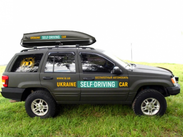 «Інфоком» анонсувала перший український безпілотний автомобіль