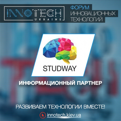 Iнформаційний партнер InnoTech Ukraine - Studway