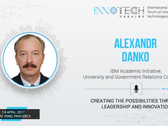 Innotech 2017 speaker Alexander Danko –coordinator of academic programs at IBM Academic Initiative