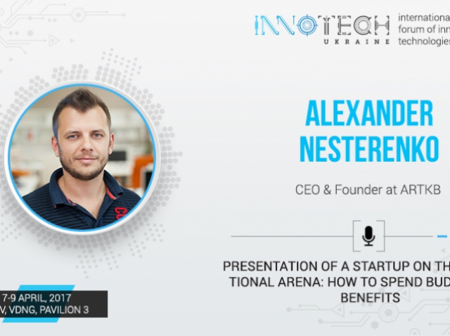 Innotech 2017 speaker Alexander Nesterenko: how to present your startup on the international arena