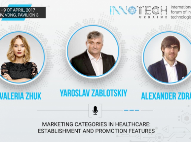 InnoTech 2017 speakers to tell about features of medicine business promotion