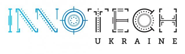 InnoTech Ukraine: старт инноваций в Украине назначен на апрель