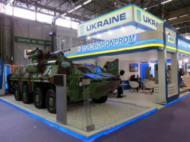 Инновации проникают в оборонную сферу: «Укроборонпром» создаёт платформу UkrARPA