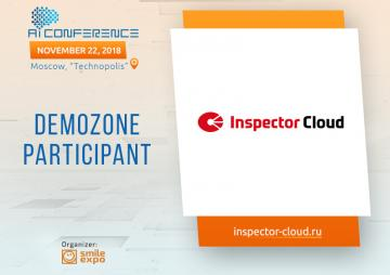 Inspector Cloud to be exhibition area participant at AI Conference
