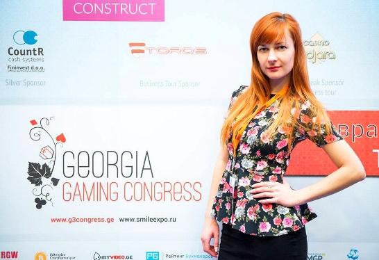 Интервью. Яна Пастушко (Smile-Expo): «Планируем повторить Игорный конгресс Грузии в 2016 году»