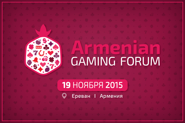 Armenian Gaming Forum: Summary