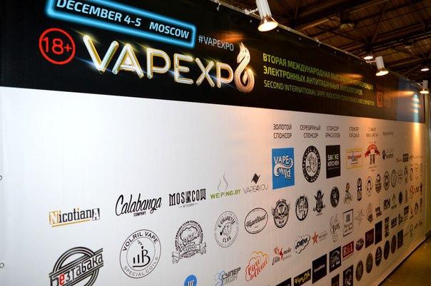 Итоги декабрьской VAPEXPO Moscow-2015