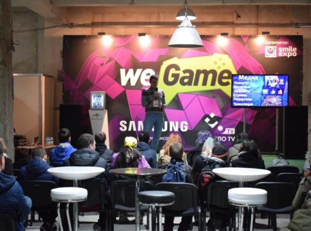 How does one organize an eSports tournament? Presentation from Pavlo Kovalenko at WEGAME 3.0