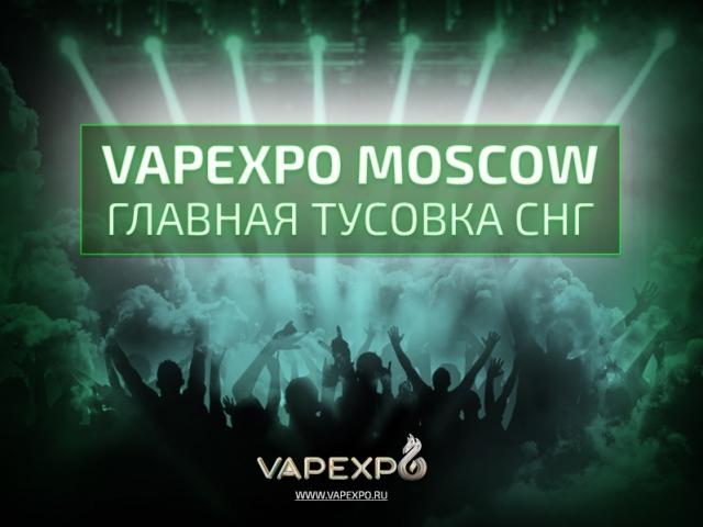 Как прошло 9 декабря на VAPEXPO Moscow 2016