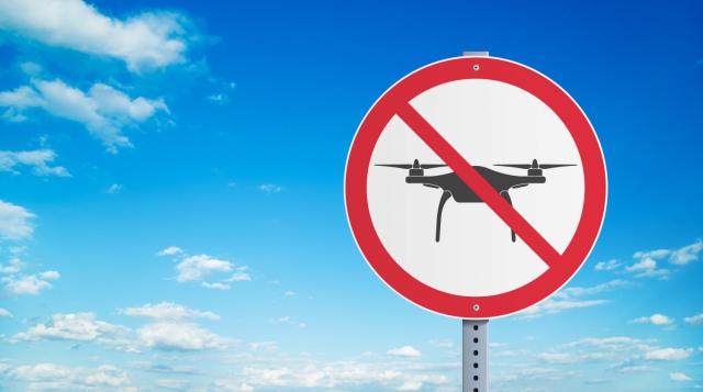 Как противостоять дронам