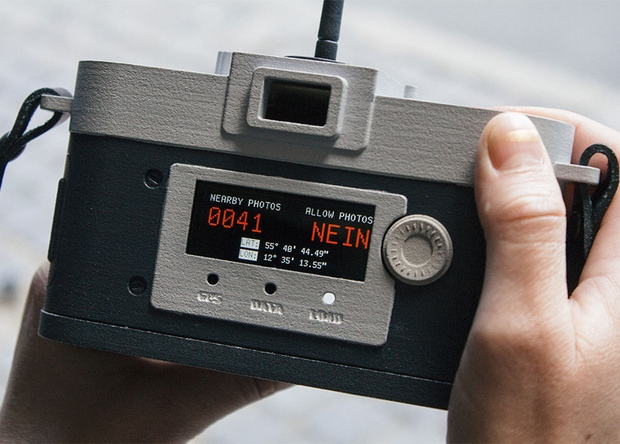 Камера, которая не будет делать одинаковые кадры