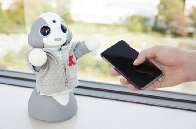 Kibiro – японский робот-андроид, который вас понимает