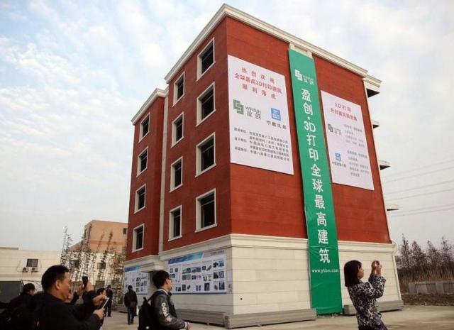 Китайская компания показала напечатанный 5-этажный дом