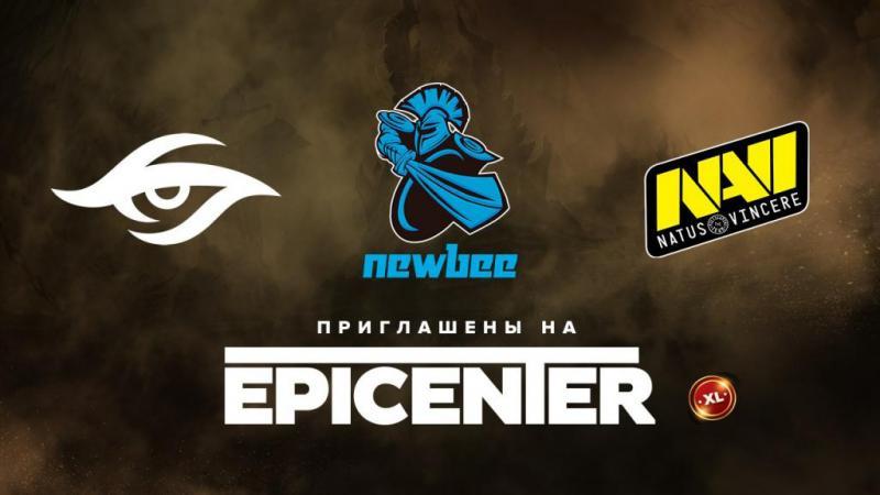 Команда Natus Vincere из Украины выступит на чемпионате EPICENTER XL