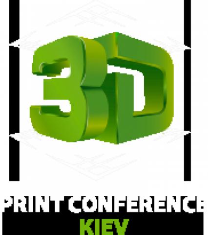 Компания 3D Printer – эксклюзивный партнер 3D Print Conference Kiev