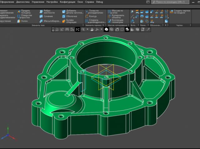 Компания «АСКОН» обновила софт для 3D-моделирования