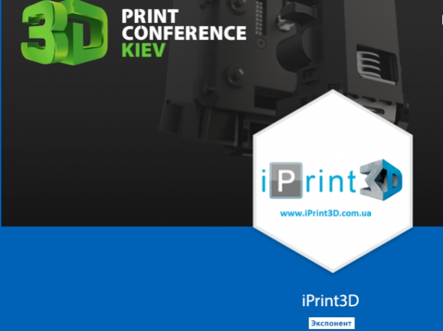 iPrint3D will ruffle off 3D printed motorcycle at 3D Print Conference Kiev
