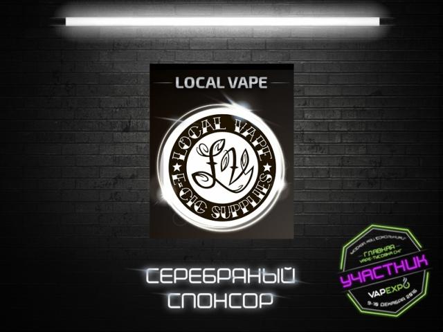 Компания-лидер вейп-отрасли Local Vape стала серебряным спонсором VAPEXPO Moscow 2016