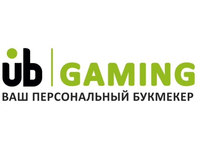 Компания UB|GAMING примет участие в Georgia Gaming Congress