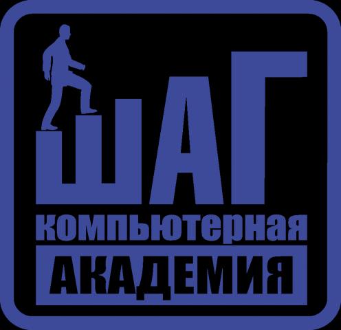 Компьютерная академия «ШАГ» будет в числе экспонентов 3D Print Conference Kiev