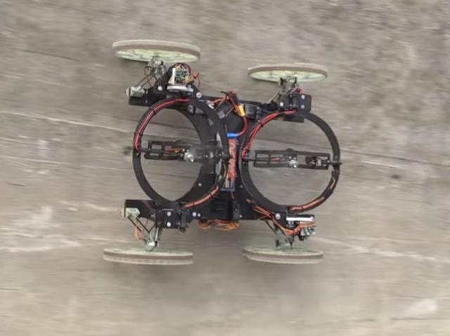 Корейские инженеры создали гибридный дрон
