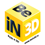 """Креативная команда """"Be in 3D!"""" снова участвует в выставке 3D Print Expo"""