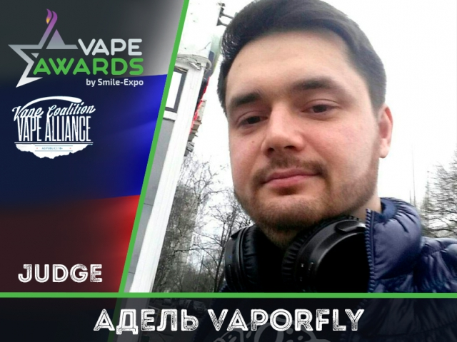 Who will determine best of the best of Vape Awards at VAPEXPO Moscow 2017? Announce judges