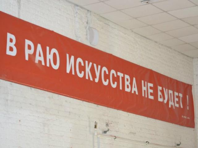 Куди піти шанувальникам мистецтва в Києві: актуальні виставки
