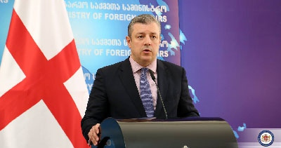 Kvirikashvili: online casinos in Georgia require severe regulations