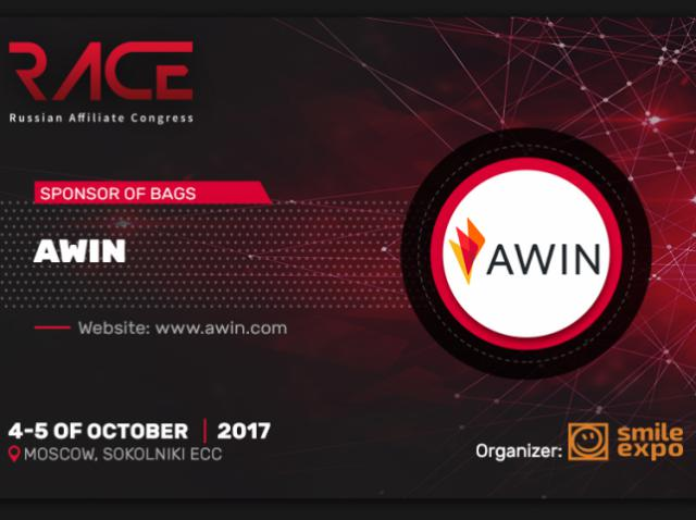 Largest affiliate network Awin became sponsor of RACE 2017