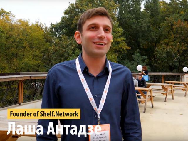 Лаша Антадзе: «Блокчейн станет основой торговых площадок». Интервью