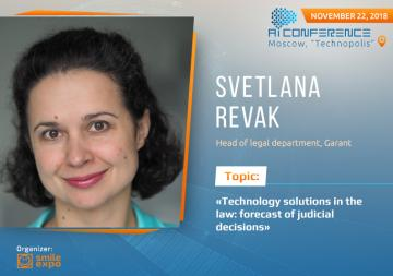 Lawyer Svetlana Revak to talk about AI application in judicial practice