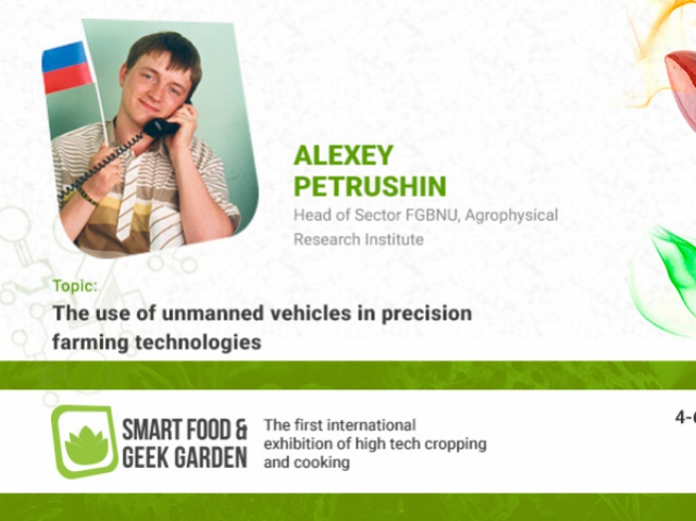 Learn about the role of unmanned vehicles in precision farming at Smart Food & Digital Farm conference