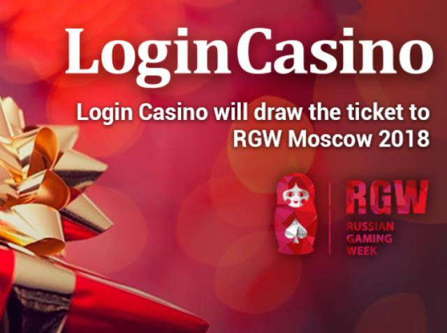 Login Casino has become the media-gambling sponsor of Russian Gaming Week
