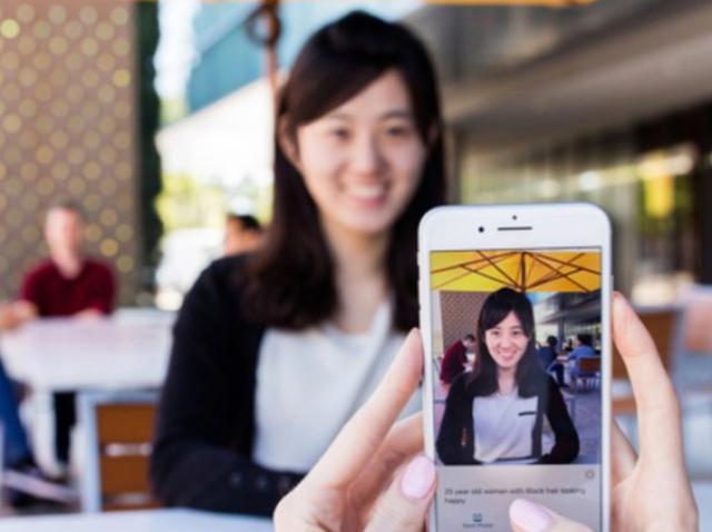 Люди с проблемами зрения увидят мир благодаря искусственному интеллекту от Microsoft