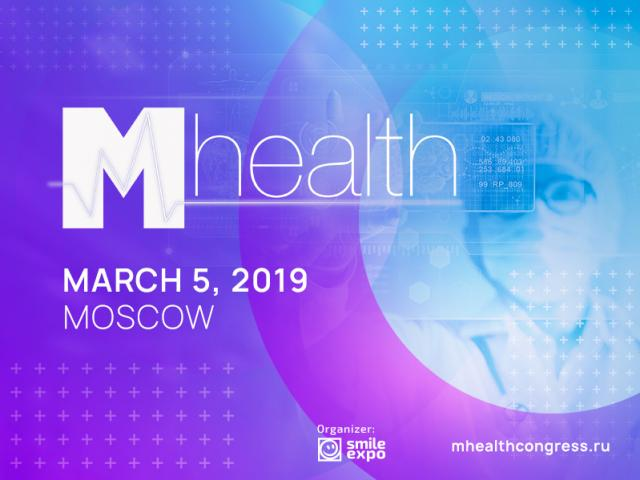 M-Health Congress 2019: what waits for attendees this year?