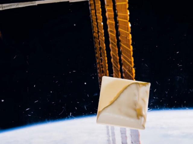 Majestic напечатала 3D-модель Интернета в космосе