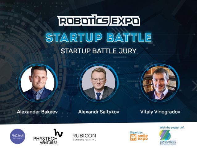 Meet judges of Startup Battle at Robotics Expo 2017!