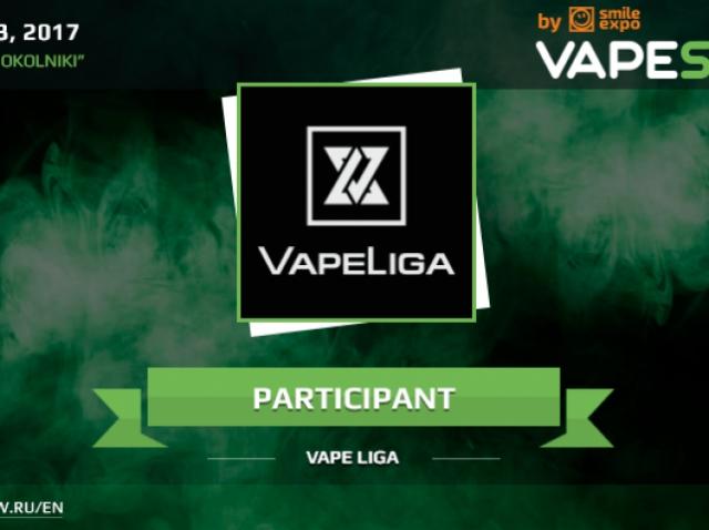 Meet VAPESHOW Moscow participant: VapeLiga!