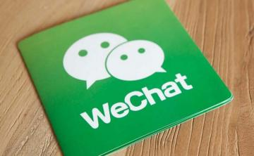 WeChat is used to file lawsuits and verify the identity