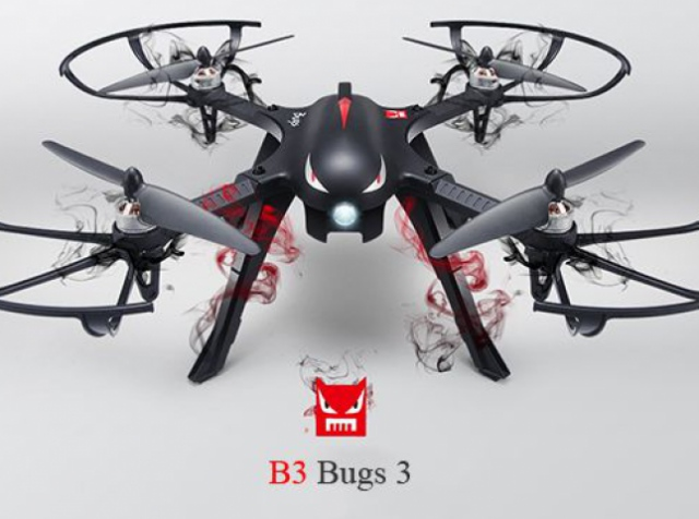 MJX Bugs 3 – продвинутый бюджетный квадрокоптер