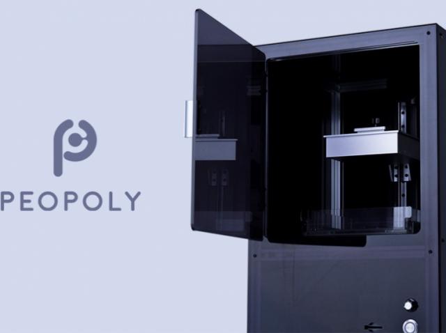 Moai by Peopoly – лазерный стереолитографический 3D-принтер за $900